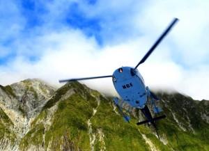 Helikopter Hike Neuseeland